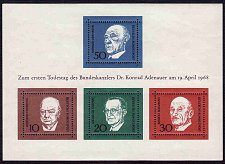 Buy German MNH Scott #982 Catalog Value $2.40