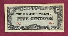 Buy WWII Invasion Money Japan - Philippines 5 Centavo Small 1942 Banknote PG