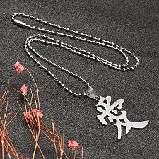Buy Men women love chinese necklace