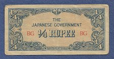 Buy WWII Invasion Money Japan -Burma 1/4 Rupee BG Small 1942 Banknote -WWII Currency