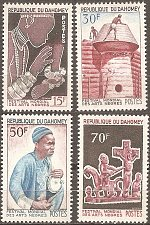 Buy Dahomey: International African Art Festival (1966) MNH complete series