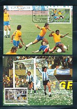 Buy St Tome & Principe 1978 Soccer Sport Argentina Maxi Stamped Cards x 7 WYSIWYG