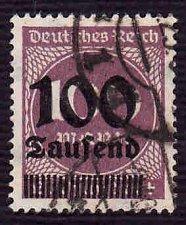 Buy German Used Scott #253 Catalog Value $2.25