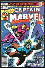 Buy Captain Marvel #59 Guardians of the Galaxy 1978 VF- range Broderick/McLeod