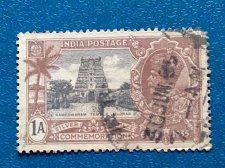 Buy British Commonwealth Used 1935 KGV Silver Jubilee monument Rameswaram Temple Ma