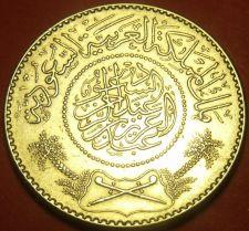 Buy Unc Silver Saudi Arabia AH1367 (1947) 1 Riyal~Crossed Swords & Palm Trees~Fr/Shi