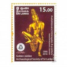 Buy Sri Lanka Post 2016 MNH Thematic – Archaeological Society of Sri Lanka