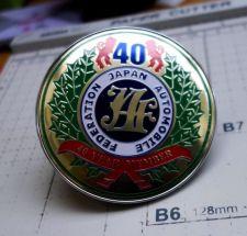 Buy JDM JAF Universal Japan Automotive Federation emblem Front badge Gold