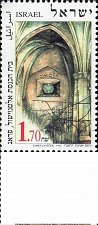 Buy Israel 2v 1997 MNH The Altneuschul Synagogue, Prague joint issue Israel-Czech