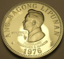 Buy Philippines 1976 5 Piso Proof~Large~9,901 Minted~Fernidad Marcos~Free Shipping