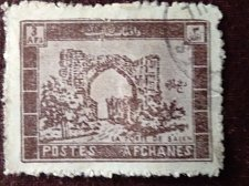 Buy Afghanistan used 1v Scott # 662, 3af chocolate (1963) Balkh Gate