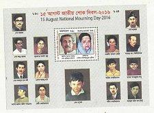 Buy Bangladesh Imperf Min Sheet 2016 National Mournig day