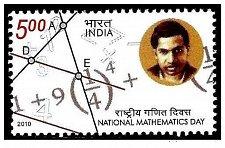 Buy India Stamp 2012 MNH on National Mathematics day Mathematics legend Ramanujam.