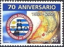 Buy URUGUAY 1 V STAMP Mi 2898 2005 Stylized Lighthouse