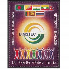 Buy Bangladesh MNH 1v 2014 – Bimstec Secretariat, Dhaka Flag thematic