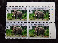 Buy Nepal BLOCK OF 4 with t/light mnh Stamp 2015 Chitwan National Park