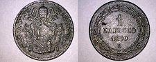 Buy 1850-VR Italian States Papal States 1 Baiocco World Coin - Pius IX
