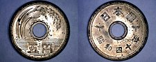 Buy 1965 YR40 Japanese 5 Yen World Coin - Japan - Y-72a