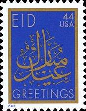 Buy 2009 44c EID Greetings, Celebration Issue Scott 4416 Mint F/VF NH
