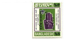 Buy Bangladesh Overprint MNH stamp 1985 3rd Scout Jamboree Overprinted on 1st