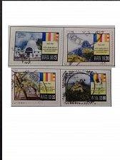 Buy Ceylon 1967 Poya Holiday System set of 4 SG 521-24 Fine Used