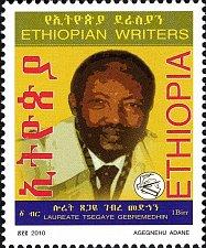 Buy Ethiopia 1V MNH STAMP 2010 Ethiopian Writers Laureate Tsegaye Gebremedhin