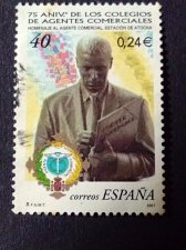 Buy Spain 2001 1v used Stamp Mi3609 75th Anniversary of Schools of Commercial Agent