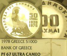 Buy Greece 1978 100 Dinara Bank Of Greece NGC PF-67 Ultra Cameo~2nd Highest~Free Shi