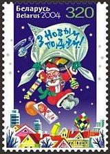Buy Belarus mnh 2004 1 V STAMP Michel 572 Happy New Year