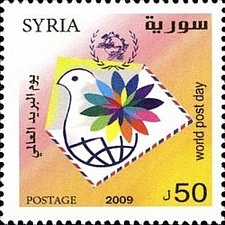 Buy Syria Stamp 2009 Mi 2326 1v Stamp mnh World Post Day