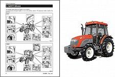Buy Kioti DK651 DK751 DK801 DK901 Tractor Repair Service Manual CD - DK 651 751 801