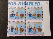 Buy Pakistan STAMP Rs 2 2003 BLOCK OF 4 International Day for disabled