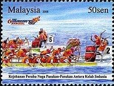 Buy Malaysia 1v mnh stamp 2008 IDBF Club Crew World Championship