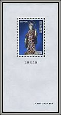 Buy Japan MNH Souvenir Sheet Scott #1087a - 1000 Yen 1972-79