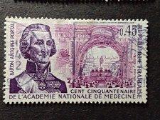 Buy France 1v used stamp 1971 Baron Portal/Academy of Medicine/Medical/Health/Peopl