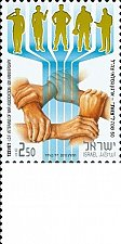 Buy ISRAEL 2010 MNH STAMP Mi 2129Tzevet - IDF Veterans of War Association 50th Ann