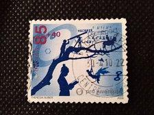 Buy Switzerland 1V USED STAMP 2009 Tree branches & children holiday pass scheme