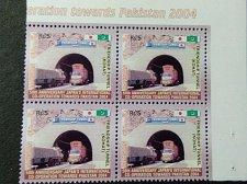 Buy Pakistan STAMP Rs 5 2015 BLOCK OF 4 Friendship Tunnel, Kohat