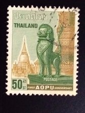 Buy Thailand stamp 1 v Used stamp 1963 Asian-Oceanic Postal Union