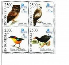 Buy Indonesia MNH 2012 Threatened Bird Species Corner Block of 4