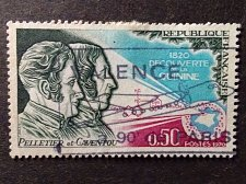 Buy France 1v 1970 Discovery of Quinine Stamp. SG1870. 1970 Discovery of Quinine