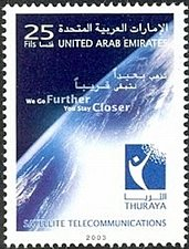 Buy United Arab Emirates 2003 1V STAMP mnh Thuraya Satellite Telecommunications