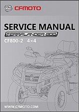 Buy CFMoto X8 Terralander 800 ( CF800-2 ) 4X4 ATV Service Manual on a CD