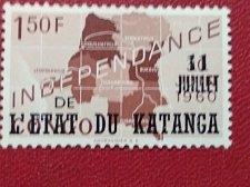 Buy Belgian Congo BE C375 with overprint '11 juillet' and 'l'Eta Belgian Congo BE C3