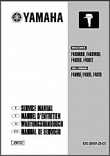 Buy Yamaha F40 4-Stroke Outboards Service Repair Manual CD - F40B F40MH F40ER F40TR