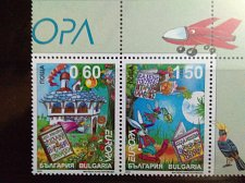 Buy Bulgaria 2010 MNH STAMP setenant Pair with No. 4945-46 Europa 2010 - Children's