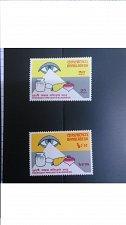 Buy Bangladesh 1976 Progressive Colour Trial Medical Theme Foresight Prevents Blind