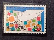 Buy Cyprus 1v mnh 1979 Mi 509 20 Years Cyprus Philatelic Society