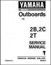 Buy Yamaha 2HP 2-Stroke ( 2B 2C 2T 2MH ) Outboard Motors Service Manual on a CD