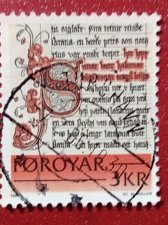 Buy Faroe Islands used 1v - New Definitive Issue Theme: Literature